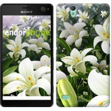 Чехол для Sony Xperia C4 Белые лилии 2686m-295
