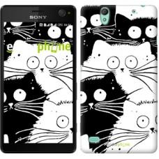 Чехол для Sony Xperia C4 Коты v2 3565m-295