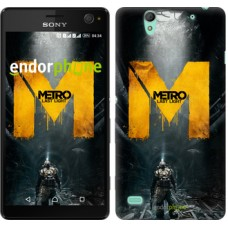 Чехол для Sony Xperia C4 Metro. Last light 631m-295