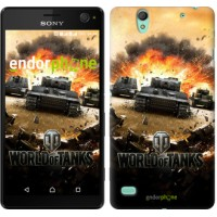 Чехол для Sony Xperia C4 World of tanks v1 834m-295