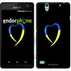 Чехол для Sony Xperia C4 Жёлто-голубое сердце 885m-295
