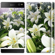 Чехол для Sony Xperia C5 Ultra Dual E5533 Белые лилии 2686m-506