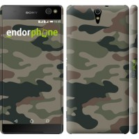 Чехол для Sony Xperia C5 Ultra Dual E5533 Камуфляж v3 1097m-506