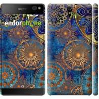 Чехол для Sony Xperia C5 Ultra Dual E5533 Золотой узор 678m-506