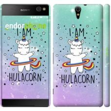 Чехол для Sony Xperia C5 Ultra Dual E5533 Im hulacorn 3976m-506