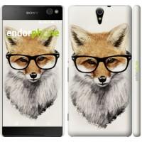 Чехол для Sony Xperia C5 Ultra Dual E5533 Лис в очках 2707m-506