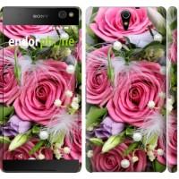 Чехол для Sony Xperia C5 Ultra Dual E5533 Нежность 2916m-506