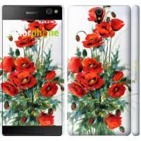 Чехол для Sony Xperia C5 Ultra Dual E5533 Маки 523m-506