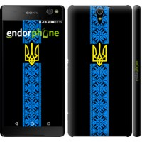 Чехол для Sony Xperia C5 Ultra Dual E5533 Тризуб в вышиванке 1158m-506