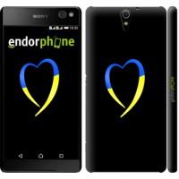 Чехол для Sony Xperia C5 Ultra Dual E5533 Жёлто-голубое сердце 885m-506