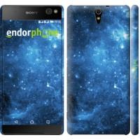 Чехол для Sony Xperia C5 Ultra Dual E5533 Звёздное небо 167m-506