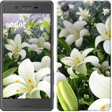 Чехол для Sony Xperia X Белые лилии 2686m-446