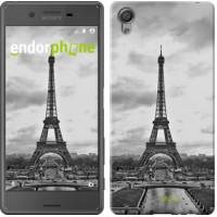 Чехол для Sony Xperia X Чёрно-белая Эйфелева башня 842m-446