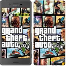 Чехол для Sony Xperia X GTA 5. Collage 630m-446