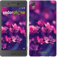 Чехол для Sony Xperia X Пурпурные цветы 2719m-446