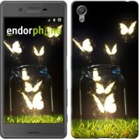 Чехол для Sony Xperia X Светящиеся бабочки 2983m-446