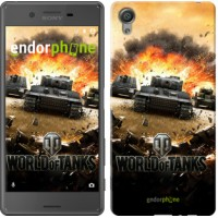 Чехол для Sony Xperia X World of tanks v1 834m-446