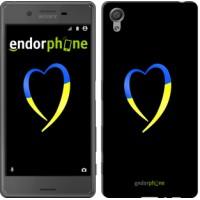 Чехол для Sony Xperia X Жёлто-голубое сердце 885m-446