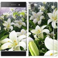 Чехол для Sony Xperia XA1 Белые лилии 2686m-964