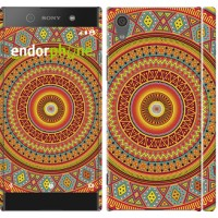 Чехол для Sony Xperia XA1 Индийский узор 2860m-964