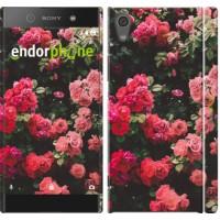 Чехол для Sony Xperia XA1 Куст с розами 2729m-964