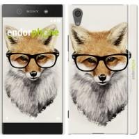 Чехол для Sony Xperia XA1 Лис в очках 2707m-964