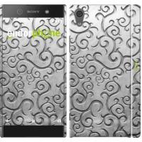 Чехол для Sony Xperia XA1 Металлический узор 1015m-964