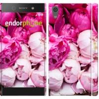 Чехол для Sony Xperia XA1 Розовые пионы 2747m-964
