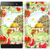 Чехол для Sony Xperia XA1 Украинская хатка 1598m-964