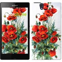 Чехол для Sony Xperia Z C6602 Маки 523m-40