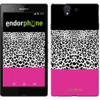 Чехол для Sony Xperia Z C6602 Шкура леопарда v3 2723m-40