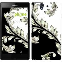 Чехол для Sony Xperia Z C6602 White and black 1 2805m-40
