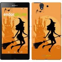 Чехол для Sony Xperia Z C6602 Ведьма на метле 1184m-40