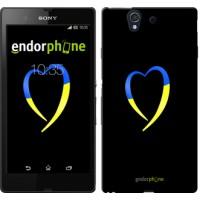 Чехол для Sony Xperia Z C6602 Жёлто-голубое сердце 885m-40