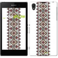 Чехол на Sony Xperia Z1 C6902 Вышиванка 22 590c-38