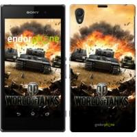 Чехол на Sony Xperia Z1 C6902 World of tanks v1 834c-38