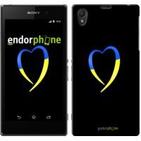 Чехол на Sony Xperia Z1 C6902 Жёлто-голубое сердце 885c-38