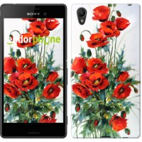 Чехол для Sony Xperia Z3+ Dual E6533 Маки 523u-165
