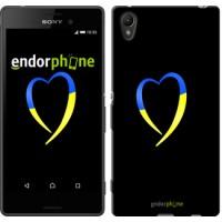 Чехол для Sony Xperia Z3+ Dual E6533 Жёлто-голубое сердце 885u-165