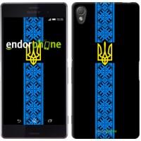 Чехол для Sony Xperia Z3 D6603 Тризуб в вышиванке 1158c-58