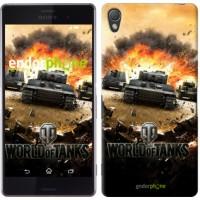 Чехол для Sony Xperia Z3 D6603 World of tanks v1 834c-58
