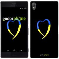 Чехол для Sony Xperia Z3 D6603 Жёлто-голубое сердце 885c-58