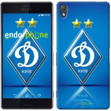 Чехол для Sony Xperia Z3 dual D6633 Динамо-Киев 309c-59