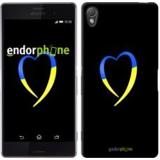 Чехол для Sony Xperia Z3 dual D6633 Жёлто-голубое сердце 885c-59