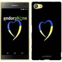 Чехол для Sony Xperia Z5 Compact E5823 Жёлто-голубое сердце 885c-322