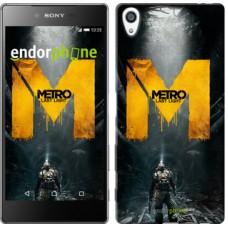 Чехол для Sony Xperia Z5 Premium Metro. Last light 631u-345