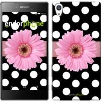 Чехол для Sony Xperia Z5 Premium Горошек 2 2147u-345