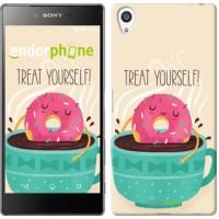 Чехол для Sony Xperia Z5 Premium Treat Yourself 2687u-345