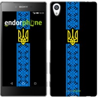 Чехол для Sony Xperia Z5 Premium Тризуб в вышиванке 1158u-345