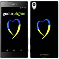 Чехол для Sony Xperia Z5 Premium Жёлто-голубое сердце 885u-345